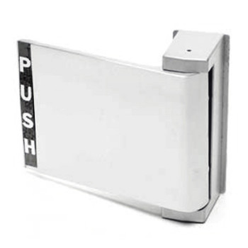 PLS PUSH PADDLE LATCH - REVERSIBLE - ALUMINUM (4AGHPUSH-AL)